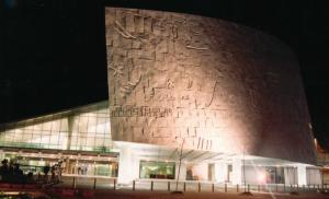 Bibliothèque d'Alexandrie. Le département des livres anciens est déshumidifié au moyen d'appareils DST.